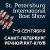 St. Petersburg International Boat Show 2017